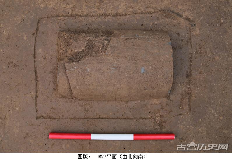 陕西发现汉代宠物狗墓葬 长眠陶管内有小陶俑陪葬