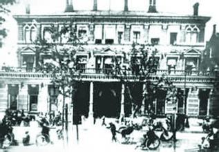 1886年时期的清廷户部为何要拒绝改革