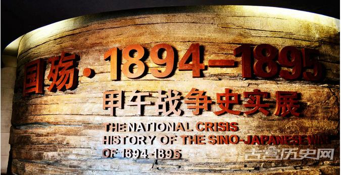 揭甲午战争:清军电报密码被破译致损失惨重