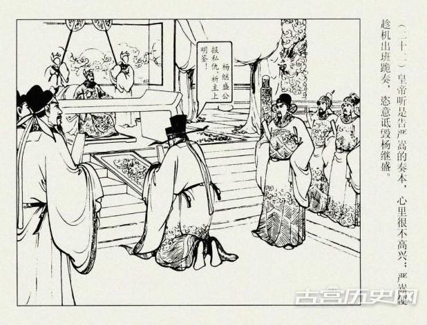 中国历史上最牛的马屁精 并非是和珅!