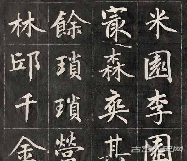 成亲王永瑆楷书《近光楼诗》