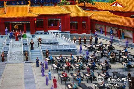 中国历代科举制度