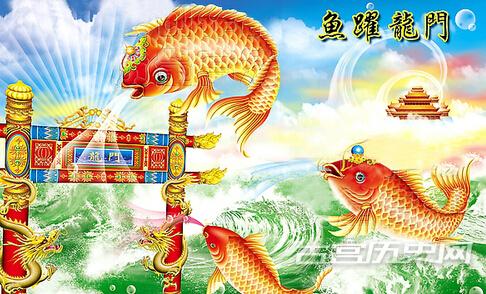 鲤鱼跳龙门的传说故事