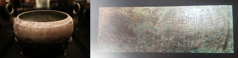 隐藏在海昏侯墓中的数学之谜