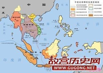 东南亚历史地图_东南亚历史地图介绍