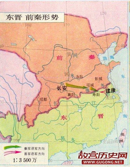 东晋地图:东晋,前秦形势