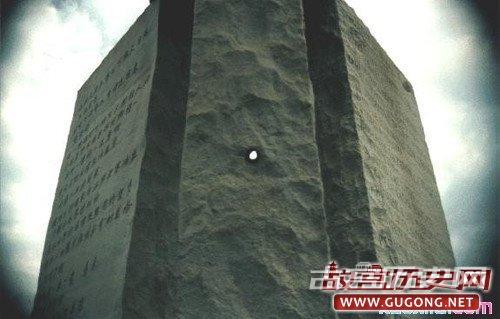 共济会的巨石碑