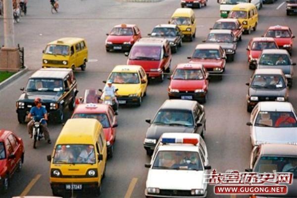 北京老照片:上世纪末的北京 随处可见黄色面的