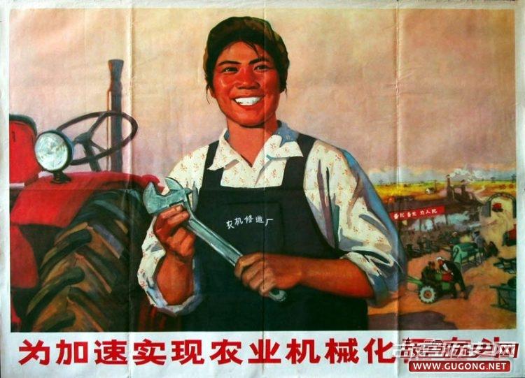宣传画中的共和国第一代女司机