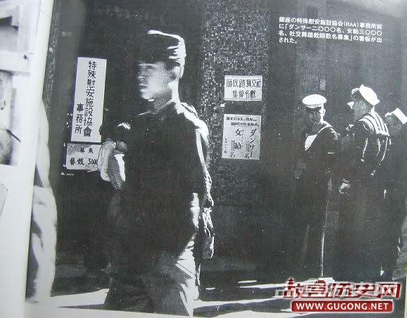 """7万日本妇女沦为美军""""慰安妇"""""""