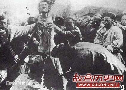 """1905年4月24日 """"凌迟""""被正式废除"""