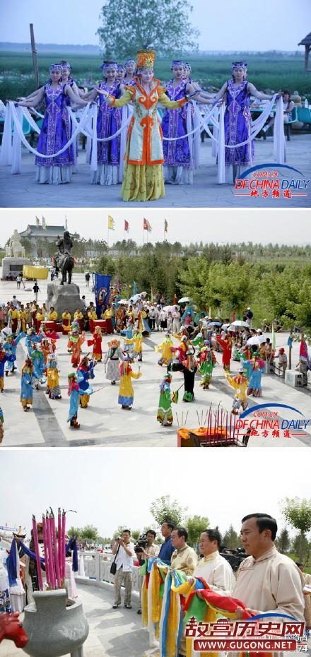 成吉思汗的四季大祭