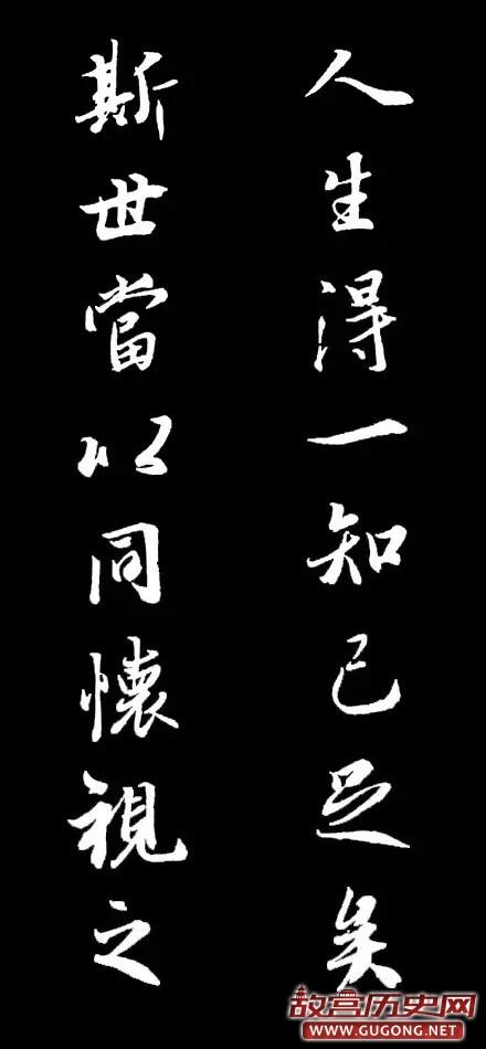 王羲之集字最美对联欣赏