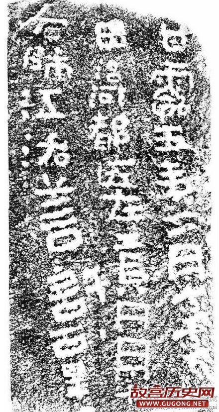 公元70年5月3日 东汉王景成功治理黄河