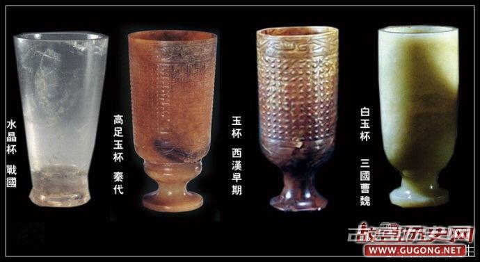 中国早期几只高足玉杯欣赏