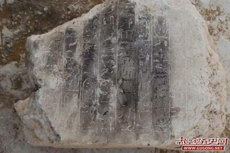 埃及新发现一座距今3700年历史的金字塔
