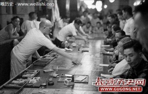 老照片:1949年澳门赌场和妓院