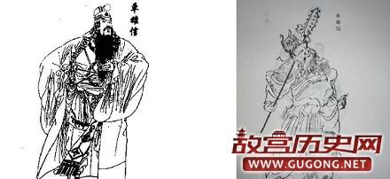 单雄信宁死不愿降服于李世民的原因是什么