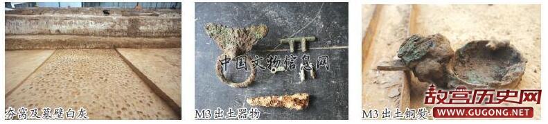 济南历城再次发现大型战国墓葬