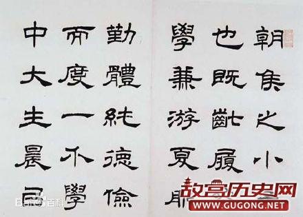 """西汉末""""今文经学""""和""""古文经学""""之争"""