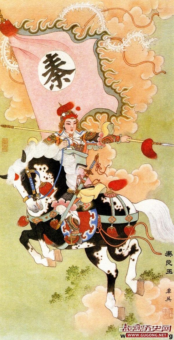 1648年7月11日 中国古代唯一女将军秦良玉逝世