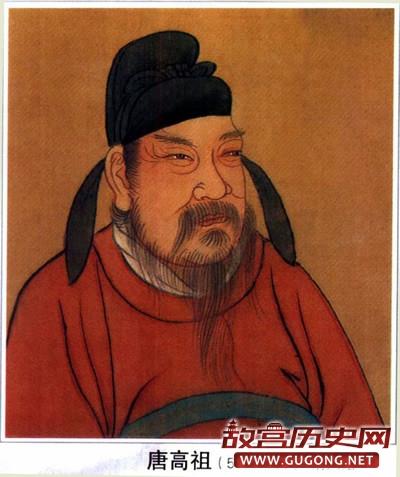 618年06月18日 李渊建唐