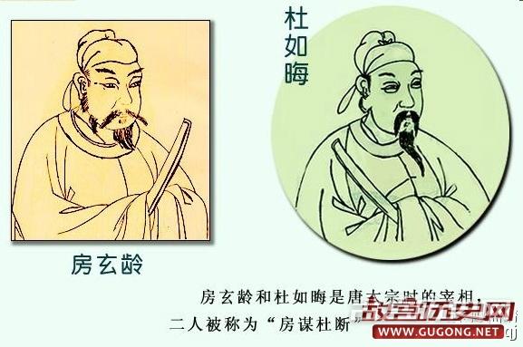630年5月6日 莱国公杜如晦逝世