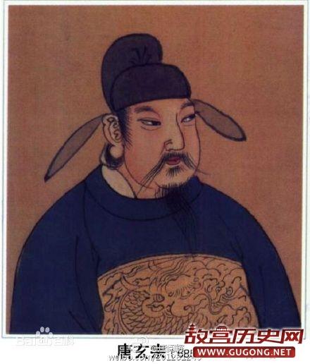 762年5月3日 唐玄宗李隆基逝世