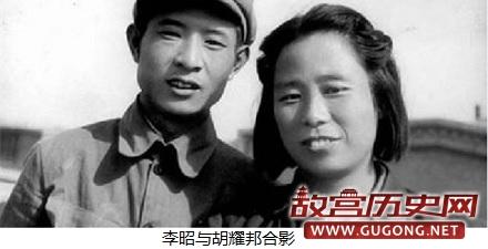 2017年3月11日 胡耀邦夫人李昭因病在京去世