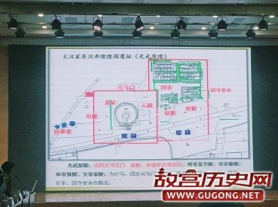 河南省洛阳市文物考古研究院发布东汉帝陵三维复原图