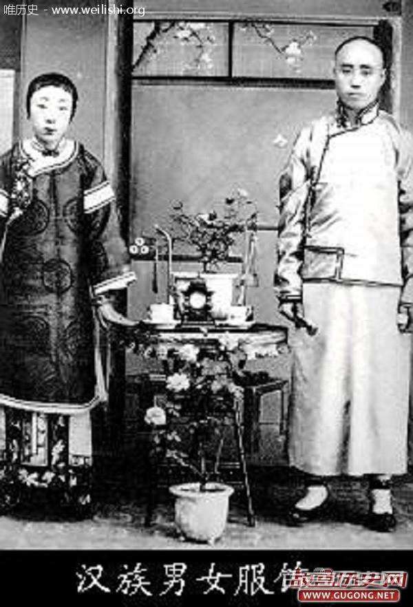 老照片:汉族男女服饰