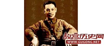 蒋经国自苏联回国后如何破坏中共南方地下党?