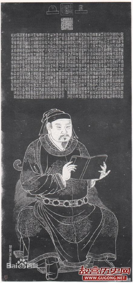 """1142年1月27日 岳飞、岳云及张宪等被以""""莫须有""""的罪名杀害"""