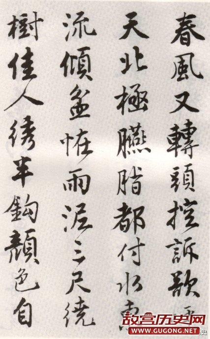 唐寅传世的书法代表作之《落花诗册》