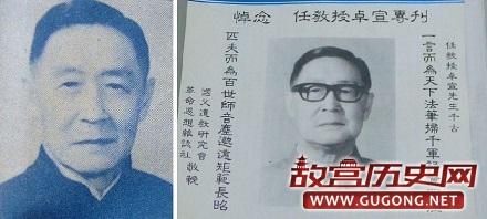 任卓宣:中共历史上最决绝的叛徒