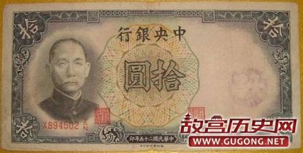民国老钱币:中国民国历史的见证者