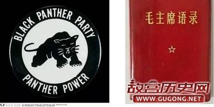 美国黑豹党人手一本《毛主席语录》