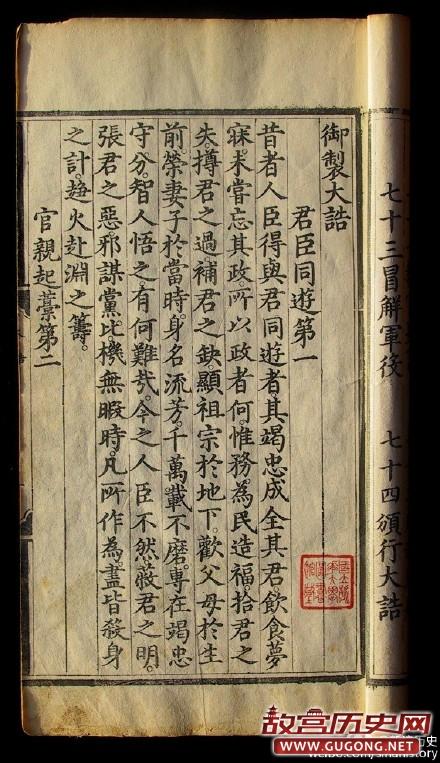 朱元璋惩治腐败的铁腕政策