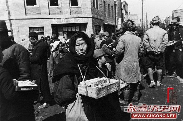 老照片:抗战胜利后的东北