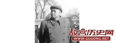 彭德怀发火:当官发财就不是共产党!
