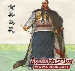 公元881年1月16日 黄巢即皇帝位