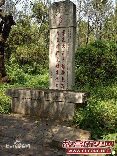 1718年2月14日 清代戏剧家孔尚任逝世