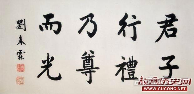 中国最后一个状元用兵如神,拒当汉奸