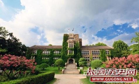 韩国延世大学的历史