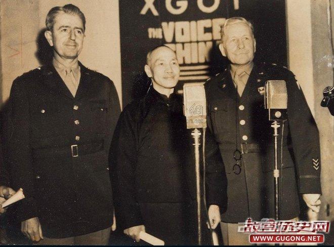 """""""黄金十年""""一词,最早是驻华美军指挥官魏德迈(左一)提出来的,后被台湾史学界广泛使用"""