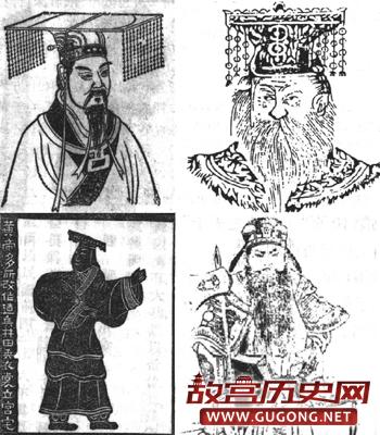民国历史教科书中的几种比较主流的黄帝肖像图