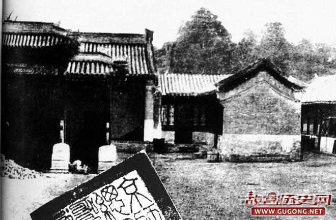 京师大学堂当年的部分校舍