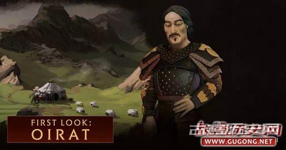 1449年 瓦剌蒙古的也先再次率军兵临北京