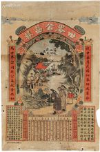 公元1912年历史年表 公元1912年历史大事 公元1912年大事记
