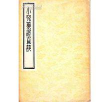 公元1093年历史年表 公元1093年历史大事 公元1093年大事记